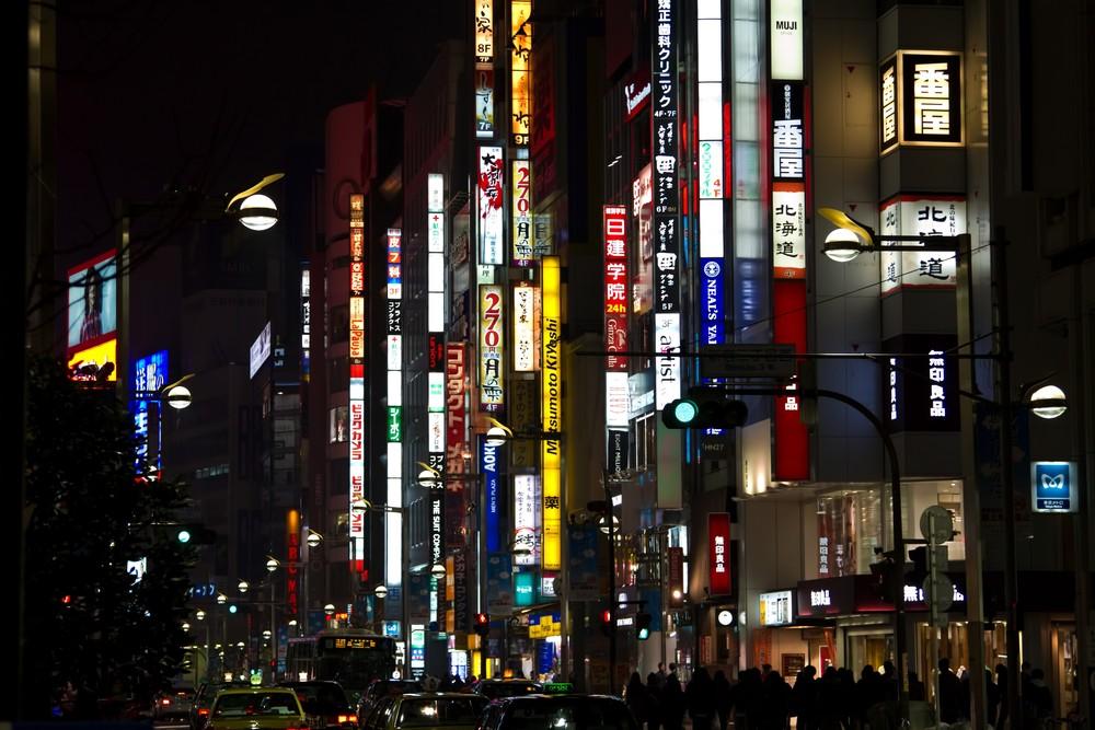 新宿で出会い
