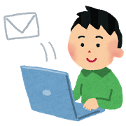 決済代行会社へのメール