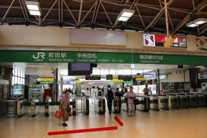 町田駅出会い