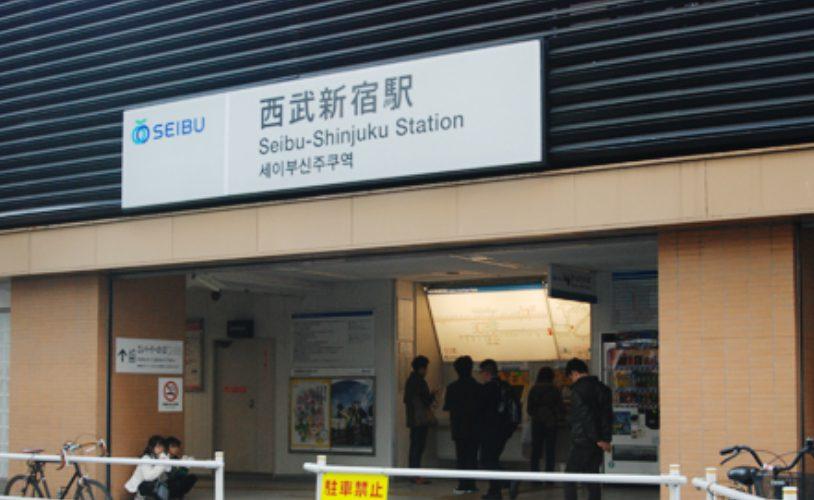PCMAXで西武新宿駅北口待ち合わせ
