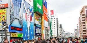 大阪での出会い