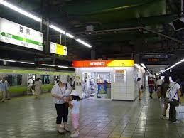 目黒駅で待ち合わせ