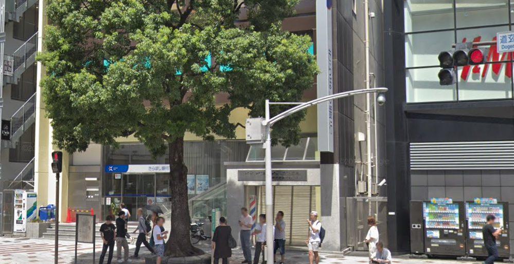 出会い系での待ち合わせは渋谷のきらぼし銀行