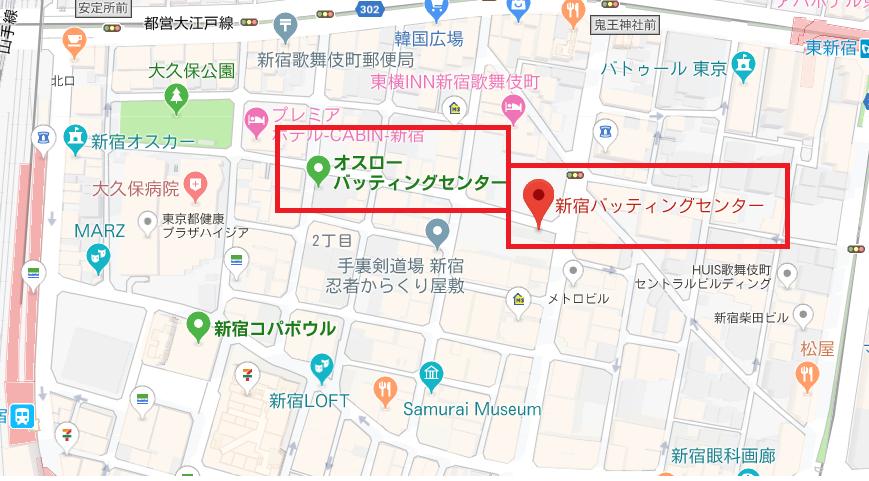 新宿のおスローバッティングセンター