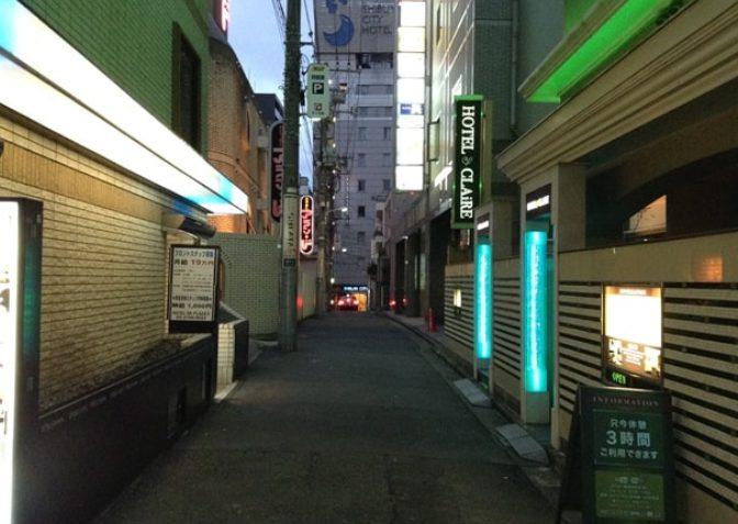 渋谷道玄坂のラブホテル