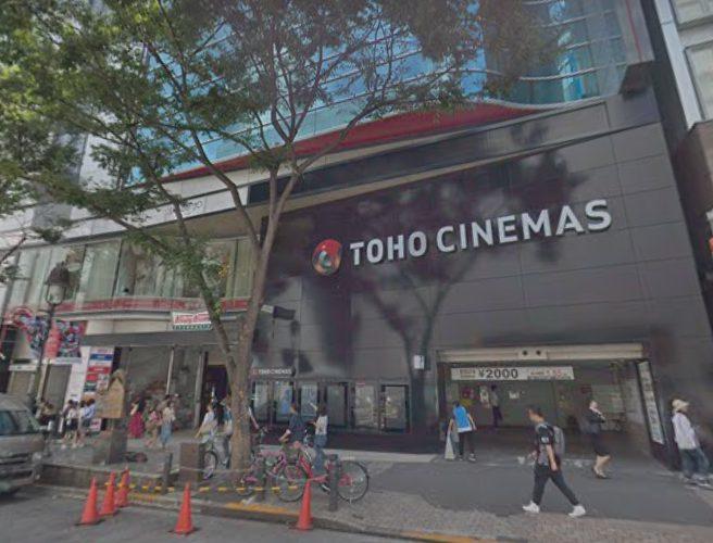 渋谷のTOHOシネマズ
