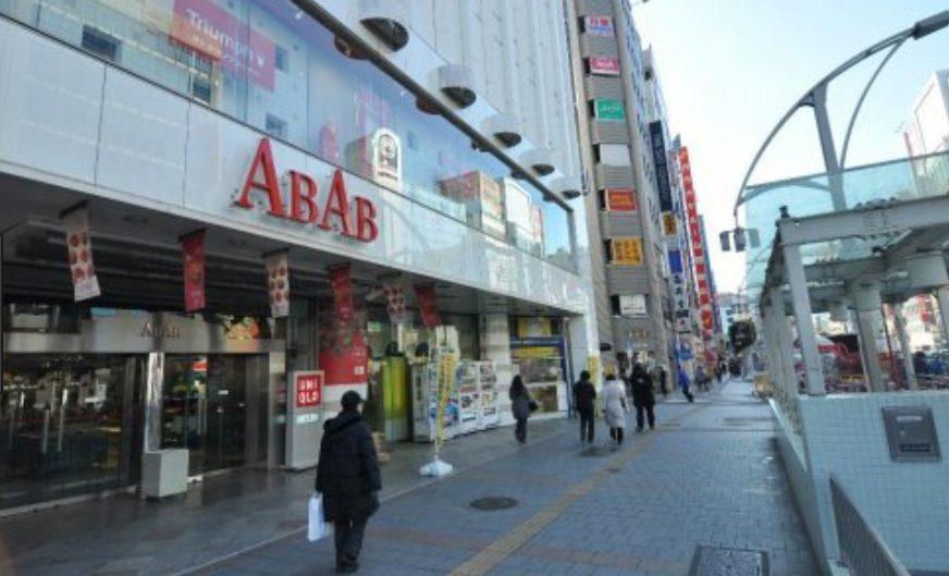 出会い系上野駅での待ち合わせはABAB前