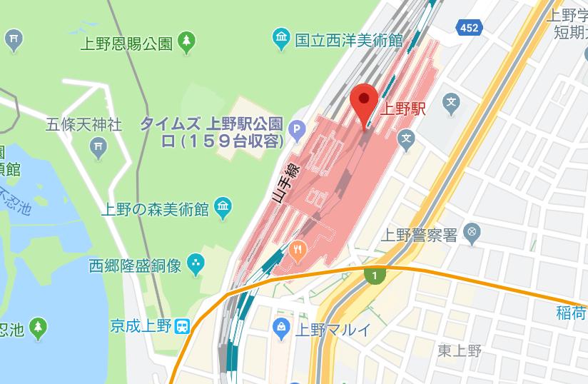 上野駅は広くて待ち合わせに向かない