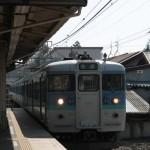 長野県松本市の出会い