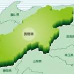 長野県淫行条例