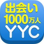 YYCアプリダウンロード