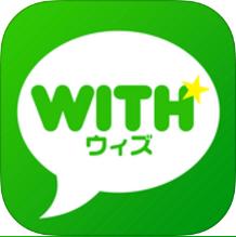 出会い&友達探しはWITH~今すぐ会える無料のチャットSNS