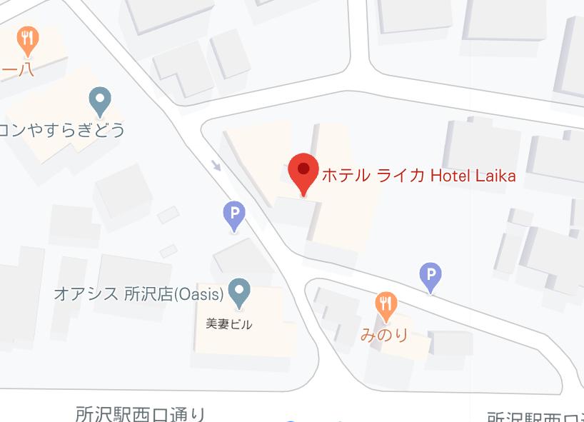 所沢駅のラブホテル