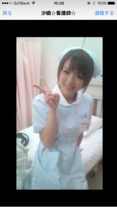 出会い系アプリオトナの肉食女子のサクラの沙織☆看護師