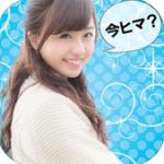 チャットモ-恋人・出会い探しのチャット掲示板