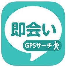 ひみつの即会いマッチング「カップリング」無料の出会い系チャットアプリ