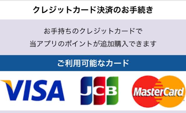 ひみつのチャット-ID交換し放題!登録無料の出会い探しアプリ!クレジットカード決済