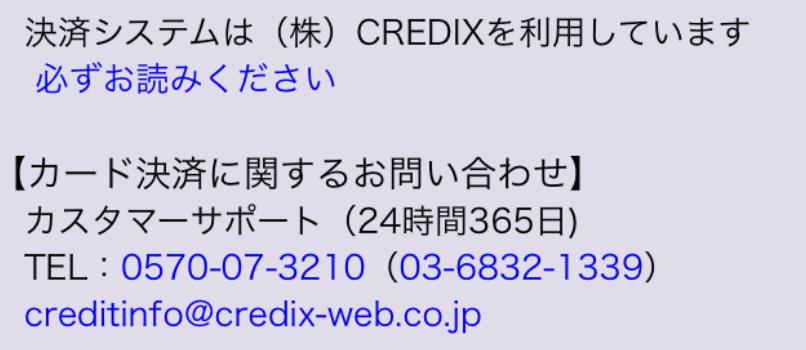 ひみつのチャット-ID交換し放題!登録無料の出会い探しアプリ!㈱CREDIX
