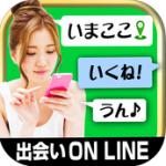 """無料の出会いは""""イマココ""""近所で会える大人のON LINEチャットトークアプリ"""