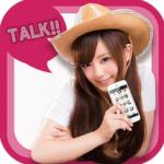 出会い恋人探しは-ピュア-無料チャットアプリ