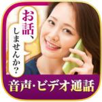 TSUBAKI-大人が集う音声・ビデオ通話アプリ