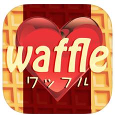 チャット出会いはワッフル♡無料の出会系マッチングアプリ