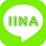 ひまな人集合!匿名で出会い探すなら無料のチャットアプリ・IINA