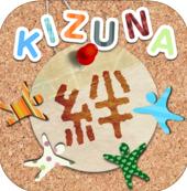 同性愛専用出会いアプリ絆~kizuna~
