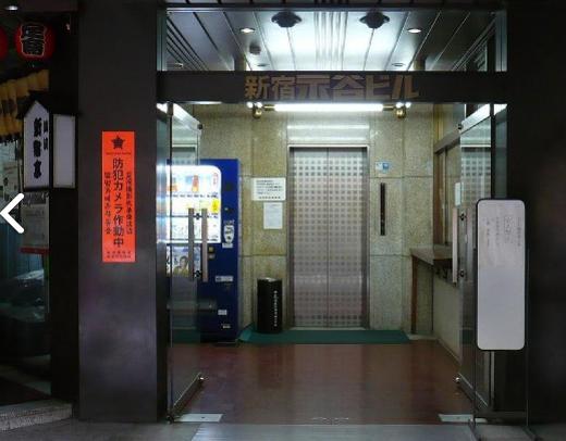 ピーチチャット◆出会系アプリ無料ひまトーク運営会社の場所2
