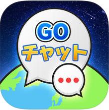 GoChatforポケモンGO!
