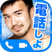 出会いのAthlete-ゲイ、同性のためのビデオ通話アプリ。