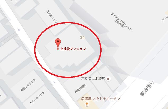 出会アプリ「キャットトーク」運営会社場所