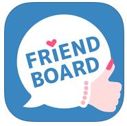 フレンドボード人気の掲示板アプリ