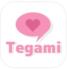 登録無料でフレンド探し-テガミ-出会いアプリ!匿名ID交換!
