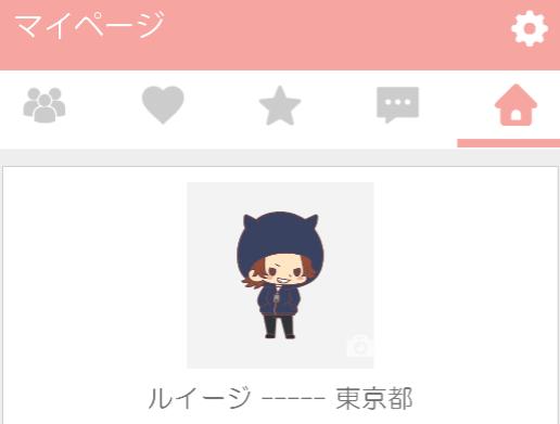 出会アプリ「キャットトーク」プロフィール