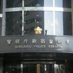 出会い系アプリを警察はマークしている