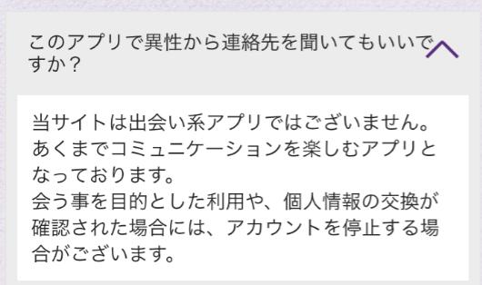 妻恋坂 大人の女性と通話やチャットができる非出会い系アプリ出会い系ではない