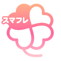 出会い・友達チャットSNS-スマフレ-
