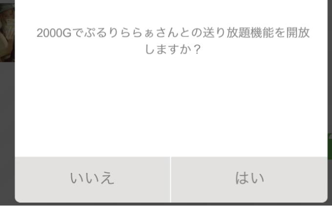 恋人検索~出会い満載!無料登録snsチャットアプリ恋人検索送り放題