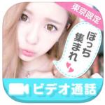 東京livetalk-ビデオ通話でつながる地域密着sns
