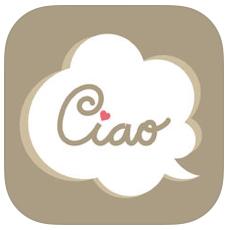 出会いチャットのCiao(チャオ)で無料の素晴らしい出会いを