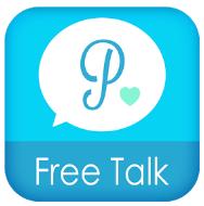 出会いアプリの-ポケナビ-は無料登録で超会える!