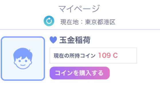 今日の友達探しは登録無料のsnsチャットアプリ!【snazee】id交換で即会いプロフィール