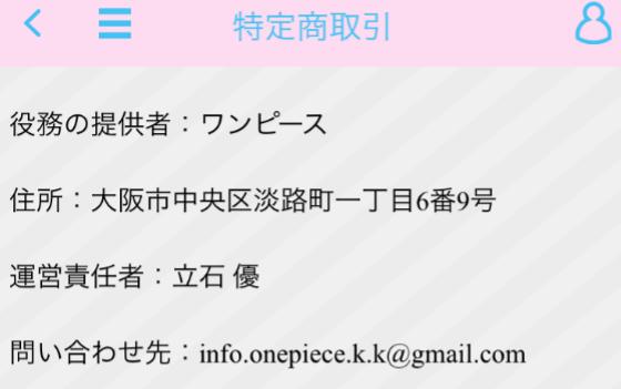 恋人や出会い探しはtalk~登録無料のチャット恋活アプリ!