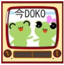 悪質出会い系アプリ「今DOKO」