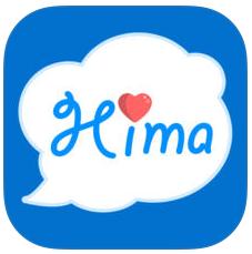 出会い探しは「ひまログ」安心の恋活チャットアプリ