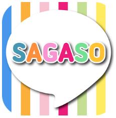 どんな出会いも無料で探せる!簡単トークアプリ「SAGASO」