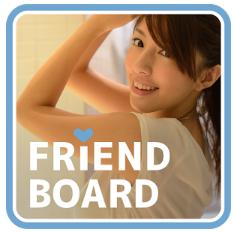 ひまトークなら出会系アプリ♪フレボ♪友達出会いチャット掲示板