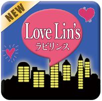 悪質出会い系アプリラビリンス - Love Lin's