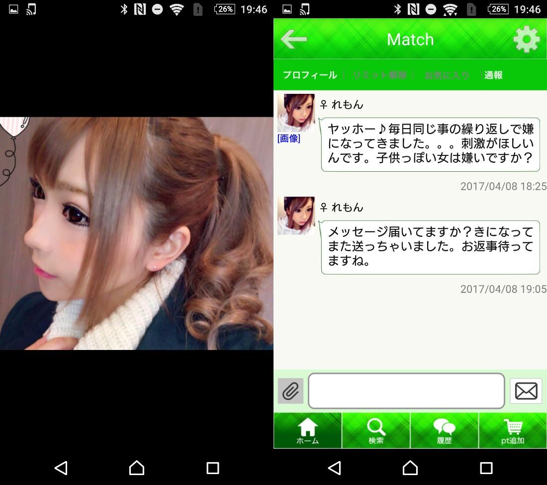 Match-恋愛マッチングアプリ♪入会無料SNSチャット-サクラのれもん